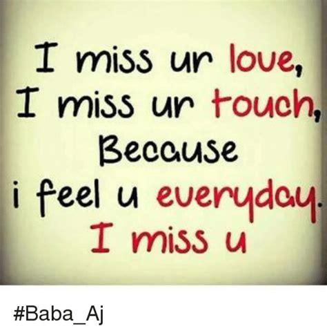 images of love u n miss u image miss u impremedia net