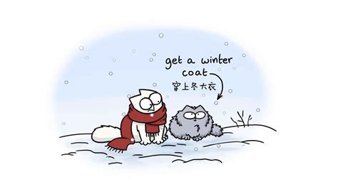 Simon S Cat Guide To Winter 双语 西蒙的猫 冬日指南simon s cat guide to the winter 出格字幕组 短片 183 手书 183