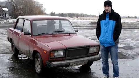 russian car lada lada riva or lada 2107 mini testdrive russian car