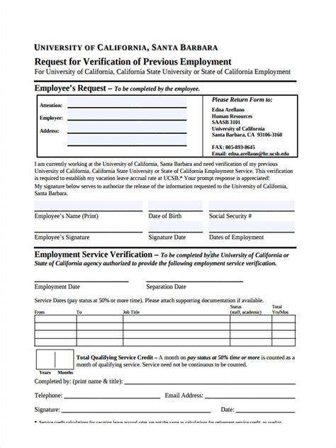 generic employment verification form yard clerk cover letter resign letter
