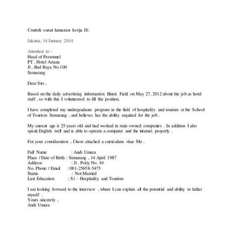gambar 7 contoh surat lamaran pekerjaan bahasa inggris