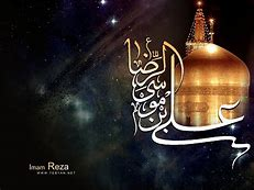 Image result for امام رضا