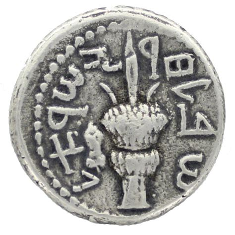 thrice bound chest shekel of bar kokhba 132 135 c e coin replicas