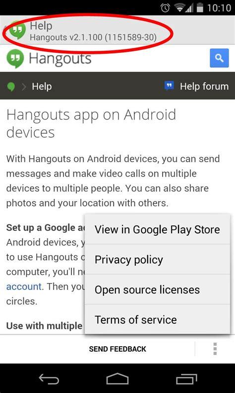 hangouts app apk greece android τα hangouts αναβαθμίζονται στην έκδοση 2 1 223