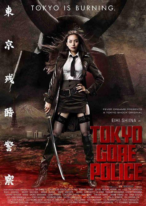 film fantasy japan the girl who loves horror asian horror week tokyo gore