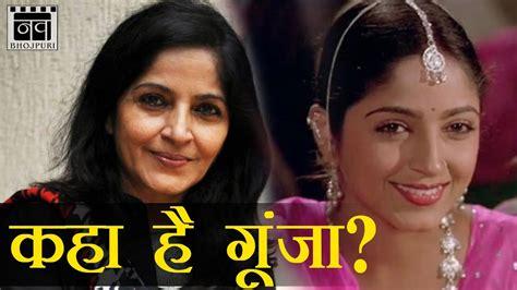 biography of hindi film actress sadhana kya kar rahi hai nadiya ke par ki gunja actress