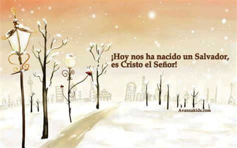 imagenes cristianas de navidad para imprimir 32 postales cristianas de navidad para chicos en avanza kids