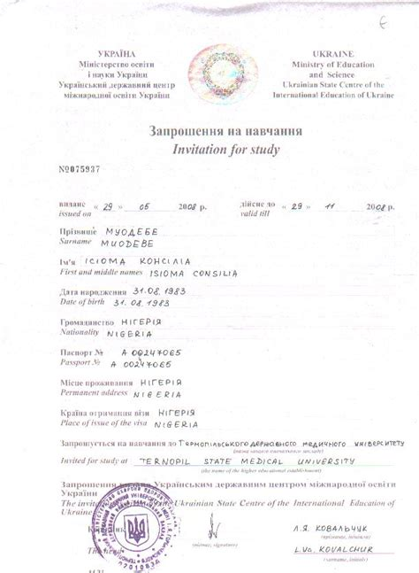 Invitation Letter Nigeria Study In Ukraine Education Nigeria