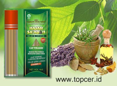 Obat Kuat Alami obat kuat tahan lama herbal tradisional hajar jahanam