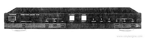 Luxman le 109 manual stereo phono amplifier vinyl engine