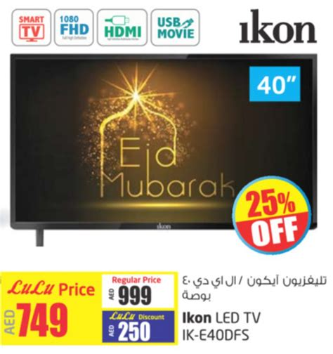 Tv Led Ikon ikon led tv 40 quot until 12th sept 2016 discountsales ae discount sales special offers and