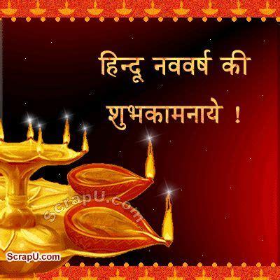hindu nav varsh ideas  pinterest iskcon krishna bhagwan shri krishna  sri rama