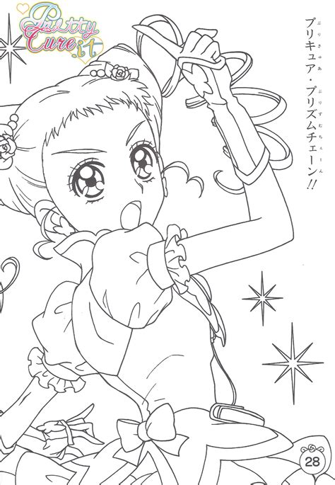 Coloring Pages Pretty Cure Splash Star Pretty Cure Coloring Pages