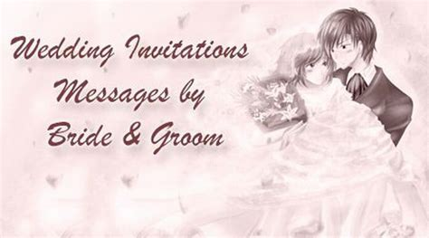 Invitation Messages for Wedding, Sample Wedding Invitation