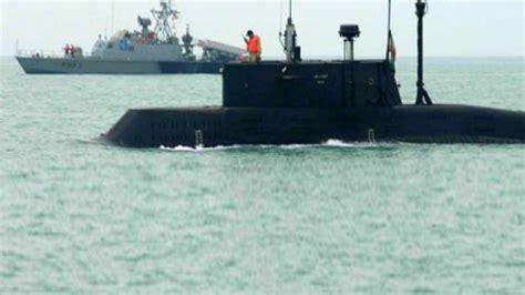 airasia unaccompanied minor monitoring enemy moves iran vigilant over us presence