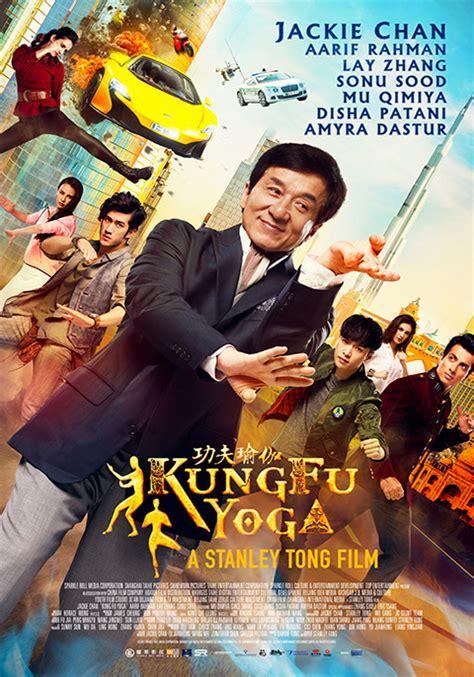 film komedi drama hollywood terbaik blu ray dvd kung fu yoga now showing book tickets vox cinemas uae