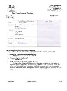Sample Project Proposal Template Free 4 Free Project Proposal Samples Incident Report Template