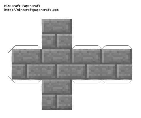 Brick Craft Paper - papercraft bricks