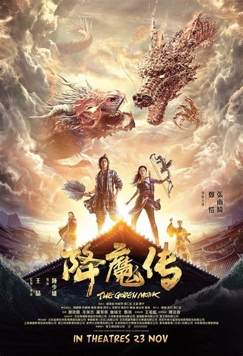 the golden monk the golden monk 降魔传 review tiffanyyong
