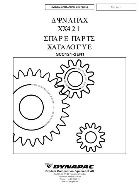 honda f4 wiring diagram honda alternator diagram wiring