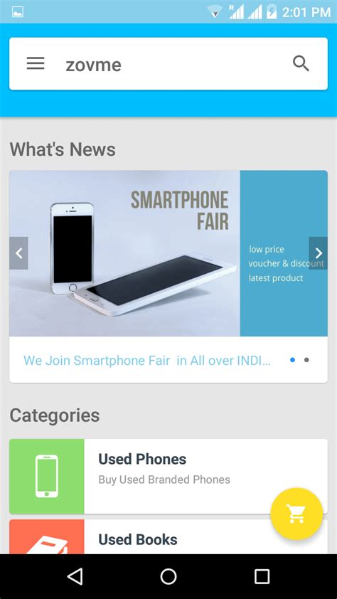 layout optimization android search engine optimization android app website just rs
