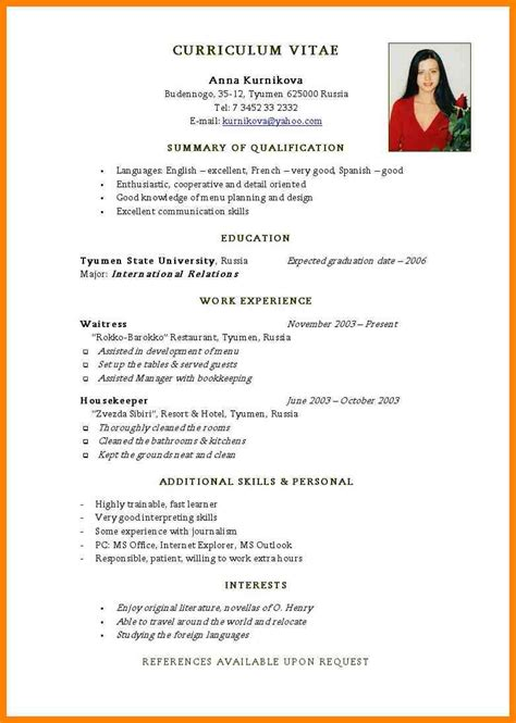 Sample Career Objective Resume by 9 Basic Curriculum Vitae Format Dialysis Nurse