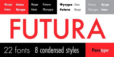 futura free futura 174 webfont desktop font 171 myfonts
