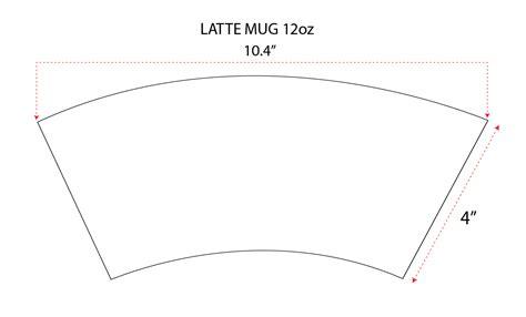 Latte Mug   12 oz