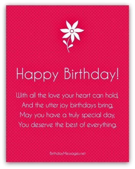Thankful Birthday Quotes Happy Birthday Poems Happy Birthday Messages