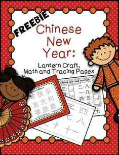 new year history pdf map of ancient worksheet for grades 1 6 free