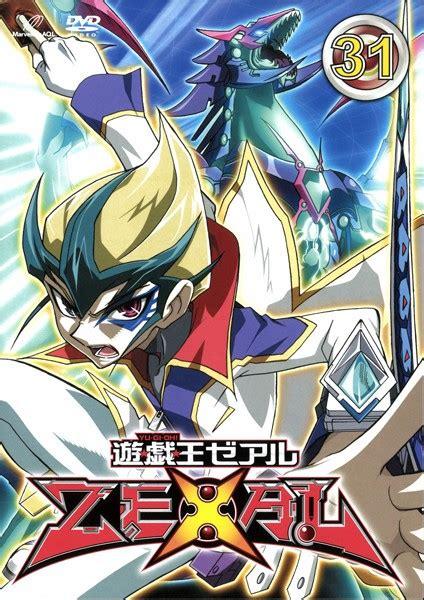 the godling staff dragons of daegonlot volume 3 books 版権イラスト dvdジャケット 遊戯王 作画wiki