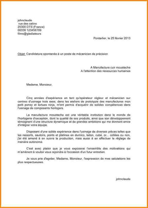 Lettre De Motivation De Base 10 lettre de motivation spontan 233 e modele lettre