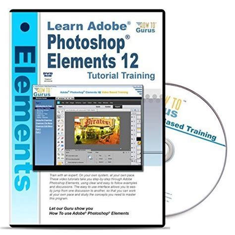 adobe photoshop training tutorial amazon com seller profile how to gurus