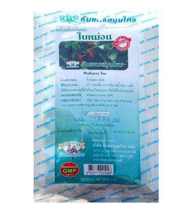 Dijamin Leaf Tea Blood Pressure 20 Tea Bags 40g mulberry tea thanyaporn 20 tea bags