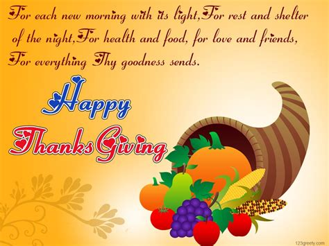 thanksgiving day 2013 123greety com