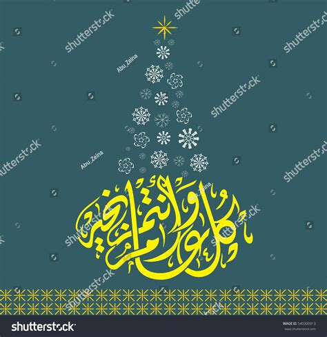 happy new year creative wishes happy new year greeting card creative stock vector