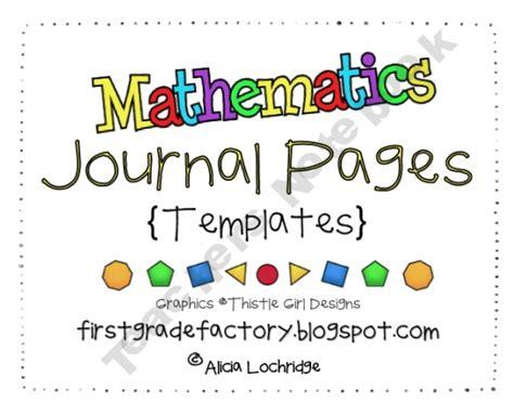 math journal template math journal pages templates math notebook or journal