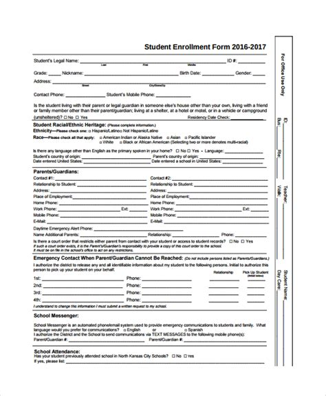 9 Sle Enrollment Forms Sle Templates Insurance Enrollment Form Template