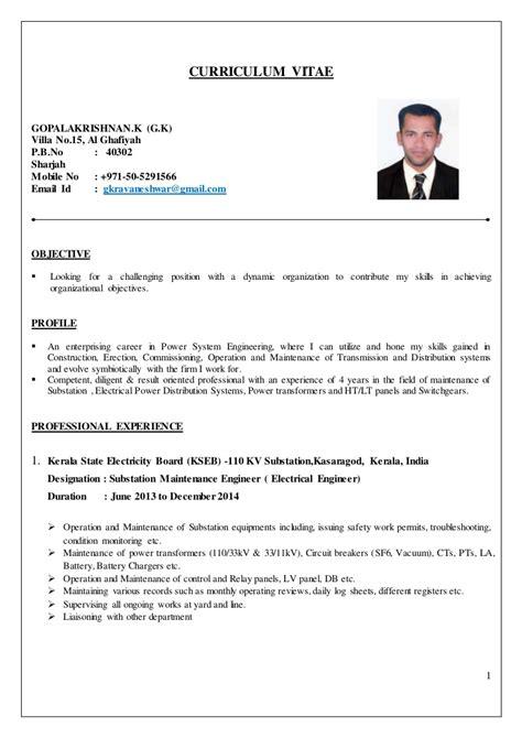 electrical engineer resume samples visualcv resume samples database