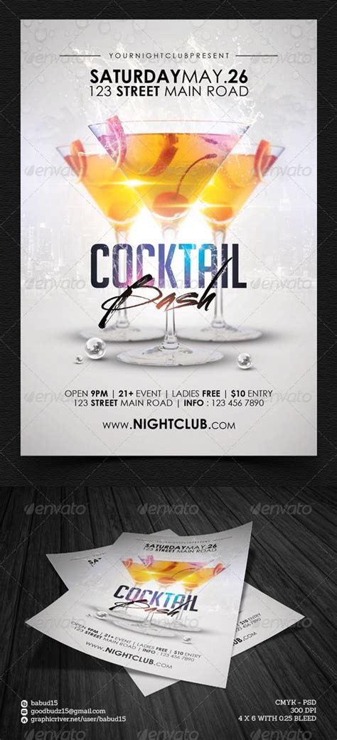cocktail flyer 17 best images about cocktail posters on flyer