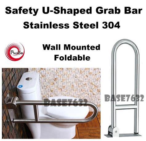 304 stainless steel toilet u foldable u shape 304 stainless steel end 1 6 2018 11 27 am