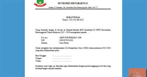contoh surat tugas ukg 2015 sisi edukasi file