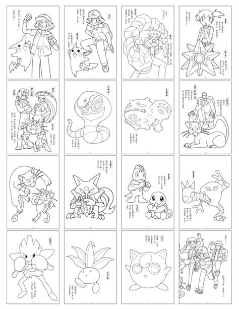 coloring pages pokemon cards pokemon coloring cards