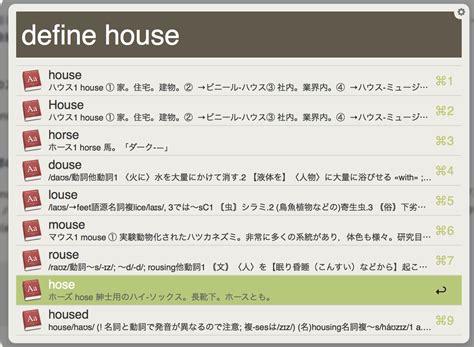 alfred translate workflow リアルタイムに翻訳してくれるalfred workflowが手放せない mah365