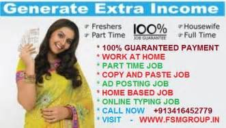 at home part time part time work from home copy and paste