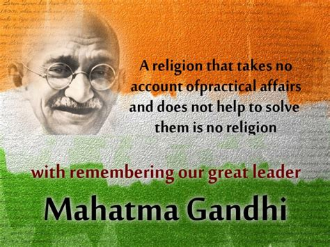 gandhiji biography in gujarati mahatma gandhi images with quote on religion dont give