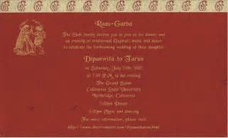 gujarati wedding invitations sles wedding invitation ideas