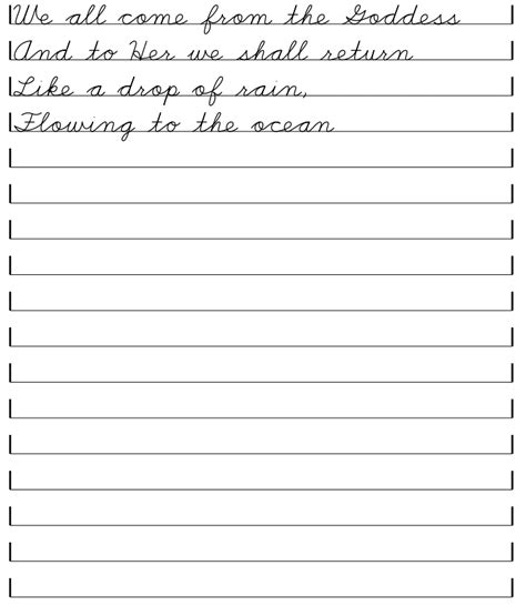 blank handwriting sheets hand writing