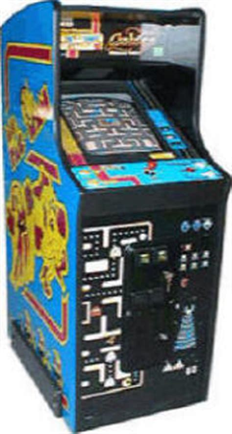 pacman easter egg ms pac pacman and galaga easter eggs