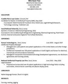 Best Resume Samples For It Jobs by Law Student Resume Learnhowtoloseweight Net